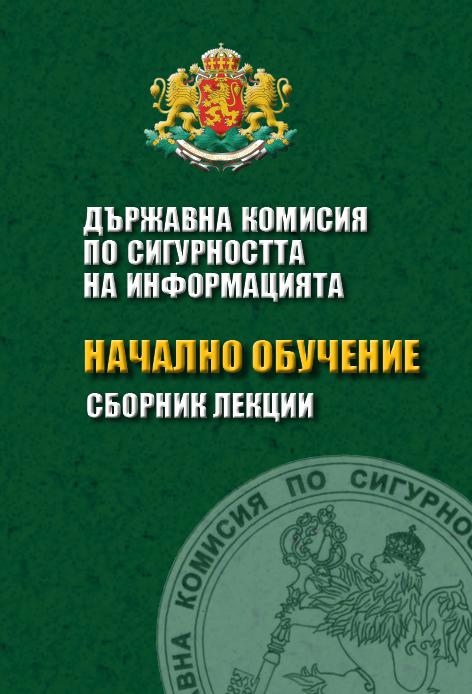 korica_obuchenie_final
