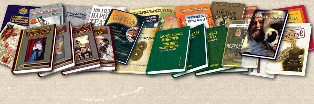 Books - Book Cover & Body Design and Prepress